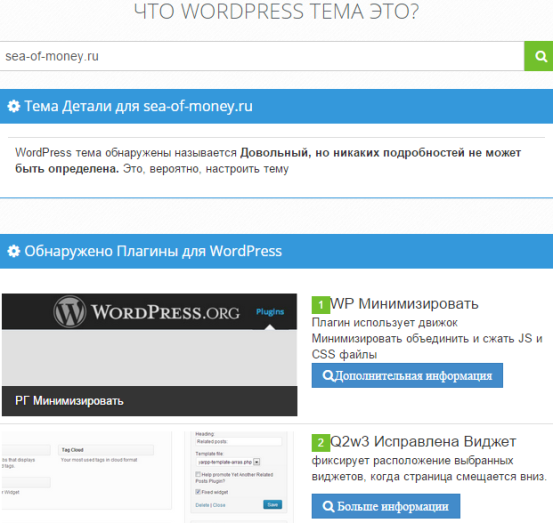 WordPress- themes